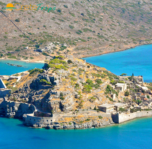 <font color=#00a680>Rethymno Spinalonga island</font>, One Day Excursion